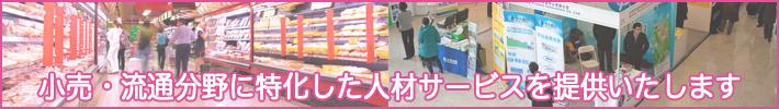 banner_sales